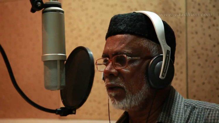 Tamil Islamic Literature & Music